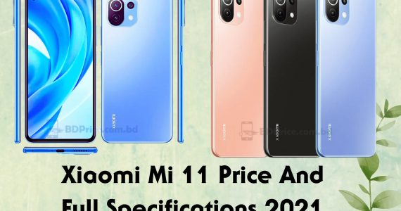 Xiaomi Mi 11 Lite price in Bangladesh